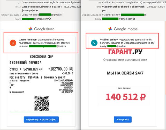 Spam and phishing in Q2 2019 - Malware News - Malware